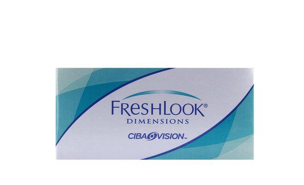 Lentilles de contact FreshLook Dimensions Green 2L (sans correction) - Vue de face